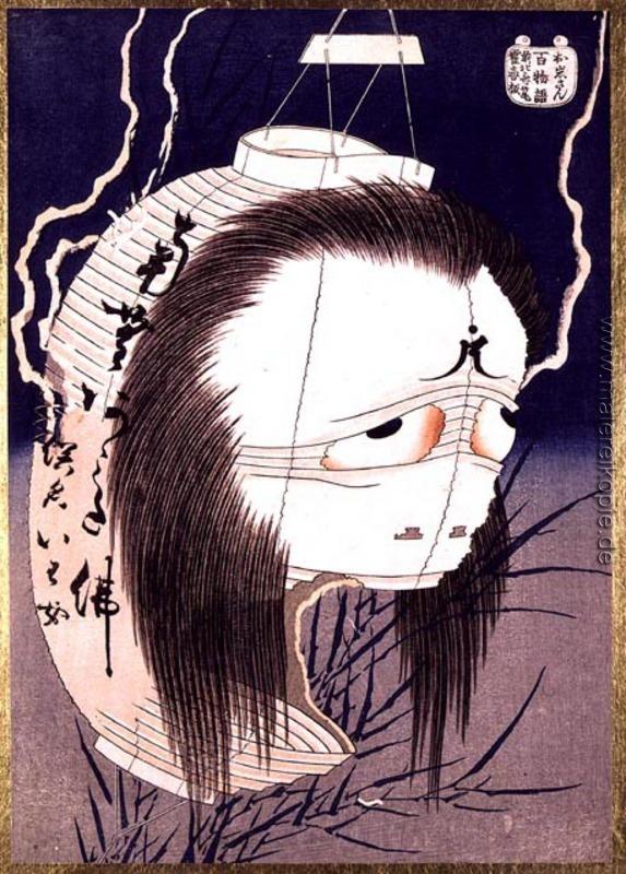 Japanischer Geist